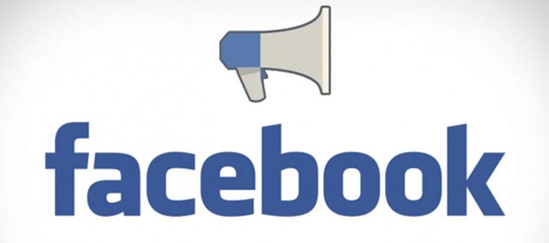 Espaço de anúncios do Facebook ganha reformulação estratégica