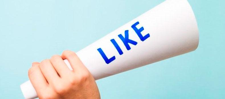 Você está falando sozinho? A importância de um conteúdo relevante nas fan pages
